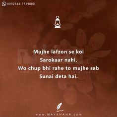 Follow us on facebook or subscribe us on Whatsapp/Viber for more. #maykhana #urdupoetry #maikhana #sadpoetry #sufism Poetry Quotes, Hindi Quotes, Words Quotes, Quotations, Deep Words, True Words, Cute Relationship Quotes, Life Quotes, Secret Crush Quotes