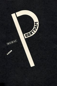 """Page from """"About Two Squares"""" by El Lissitzky, 1922"""