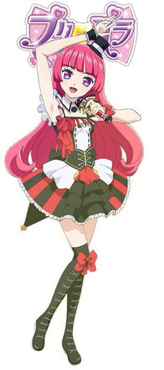 Sohpie from pripara