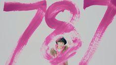 Longguo. JBJ, True Colors (Album Trailer)