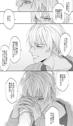Feeling Wanted, Manga, Resident Evil, Conan, Anime Love, Anime Couples, Webtoon, Detective, Feelings
