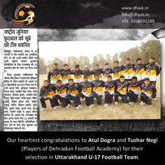 DFA's Atul Dogra and Tushar Negi selected for Uttarakhand U-17 Team, Selected team will play in 50th National BC Roi Trophy (U-17).