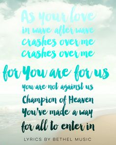 You Make Me Brave {Free Printable} Faith Hope Love, Faith In God, Bethel Lyrics, Your Love Never Fails, Christian Facebook, Qoutes About Love, Illustrated Faith, Kids Church, Praise And Worship