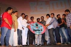 Jigarthanda Movie Audio And Trailer Launch Photos - TamilNanba Gallery