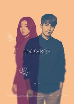 """[Photos] Added main poster and characters posters for the upcoming Korean movie """"Beauty Inside"""" @ HanCinema :: The Korean Movie and Drama Database Cinema Film, Film Movie, Bae Sung Woo, Romantic Movies, Beauty Inside, Social Media Design, Drama Movies, Illustrations And Posters, Film Posters"""