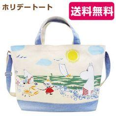 kawaiikan   Rakuten Global Market: End of book 6, stock MOOMIN Moomin holiday tort Beach