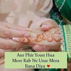 ❤A❤ Ya Allah humy bhi mila dy. Love Quates, I Love My Hubby, Love Husband Quotes, Love Quotes Poetry, Qoutes About Love, Love Romantic Poetry, Romantic Love Quotes, Funny Sms Messages, Halal Love