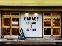 gift_lab GARAGE LOUNGE&EXHIBIT Cafe Restaurant, Restaurant Design, Converted Garage, Shop Facade, Modern Cafe, Coffee Stands, Store Image, Window Signs, Cafe Shop