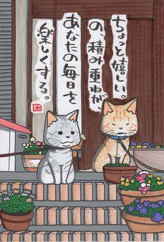 ヤポンの家 の画像|ヤポンスキー こばやし画伯オフィシャルブログ「ヤポンスキーこばやし画伯のお絵描き日記」Powered by Ameba