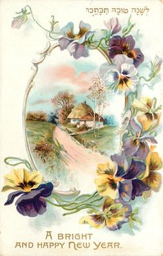 ◄ Happy New Year! ► Vintage card (144)