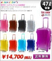 キャリーバッグ キャリーバック 人気:FA-ACTUS-70776:キャリーバッグ&旅行バッグのBINGO - Yahoo!ショッピング - ネットで通販、オンラインショッピング