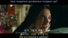 그대 내 맘에 들어오면은(If You Come Into My Heart)-셰인(Shayne Orok) MV, 인도 절세미녀의 달달...