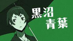 Durarara!! Aoba Kuronuma