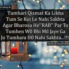 Kia baat hai .... Bilkul sae kaha Ali Quotes, Sad Love Quotes, Girly Quotes, Romantic Quotes, Poetry Quotes, Hindi Quotes, True Quotes, Quotations, True Sayings
