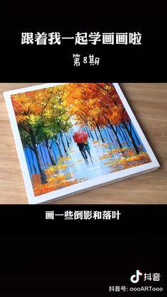 Canvas Painting Tutorials, Diy Canvas Art, Art Painting Gallery, Art Drawings Sketches Simple, Watercolor Art, Paintings, Crafts, Ideas, Watercolor Landscape Paintings