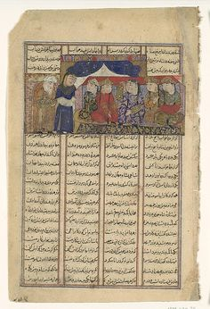 """Mihran Sitad Chooses a Daughter of the Khaqan of Chin"", Folio from a Shahnama (Book of Kings) of Firdausi Author: Abu'l Qasim Firdausi (935–1020) Object Name: Folio from an illustrated manuscript Date: ca. 1330–40 Geography: Iran, probably Isfahan Culture: Islamic"
