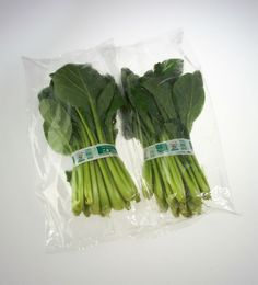 Vegetables Packaging http://www.swisspac.co.uk/vegetables-packaging/