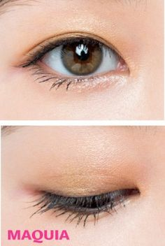 See related links to what you are looking for. Asian Makeup, Korean Makeup, Face Reference, Image Title, Eye Make Up, Beauty Make Up, Eyelash Extensions, Beautiful Eyes, Eyelashes