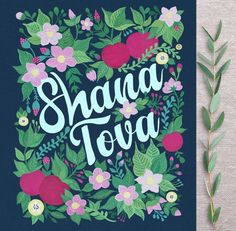 Items similar to Rosh Hashanah Card, Rosh Hashana, Shana Tova Card on Etsy Jewish Festivals, Special Letters, Different Fonts, Rosh Hashanah, Artsy Fartsy, Recycling, My Etsy Shop, Arts And Crafts, Delicate