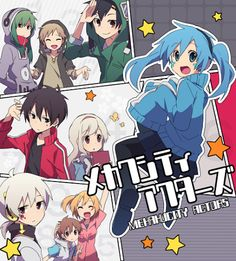 Anime || Mekaku City Actors