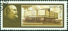 USSR - CIRCA 1989 A stamp printed in the USSR showing Lenin