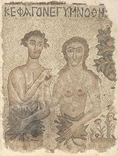 "Fragment of a Floor Mosaic: Adam and Eve,late 400s-early 500s,early Byzantium, Northern Syria, Byzantine period.This mosaic panel representing the Fall of Adam and Eve once formed part of a much larger mosaic decorating the floor of an early Byzantine church in northern Syria. Here, Adam and Eve are portrayed sharing the forbidden fruit while covering themselves with large leaves. At the top of the panel, a Greek inscription reads, ""And they ate and they realized they were naked"" (Gen…"