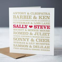 personalised couples card by rosie robins | notonthehighstreet.com