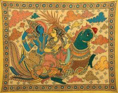 Kama and Rati, kalamkari painting Kalamkari Painting, Silk Painting, This Is Water, Madhubani Art, Indian Folk Art, Indian Prints, Hindu Art, Dance Art, Sacred Art