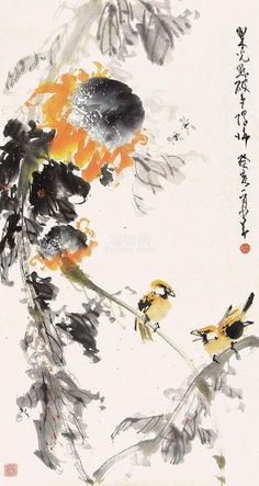 (Taiwan) by Zhao Shao'ang ink and color on paper. Sumi E Painting, Japan Painting, Chinese Painting, Watercolor Paintings, Taiwan, China Art, Watercolor Bird, Drawings, Artwork