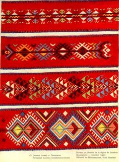 samokov embroidery