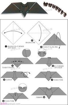 Origami Simple Bat