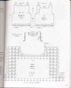 CROCHET 小物 - Mei2 - Picasa Web Albums