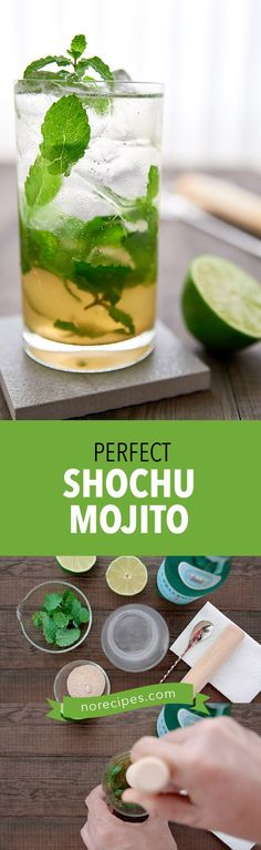 A delicious take on the classic mojito cocktail using Japanese brown sugar shochu instead of rum.