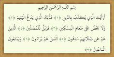 Quran 107 Teks Arab Surat Al-Ma'un dan Translate Indonesia