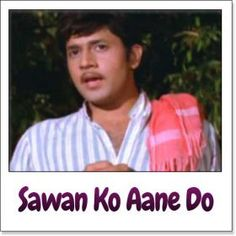 Name of Song - Chand Jaise Mukhde Pe Album/Movie Name - Sawan Ko Aane Do Name Of Singer(s) - Yesudas Released in Year - 1979 Music Director of Movie - Raj Kamal Movie Cast - Arun Govil, Zarina Wahab