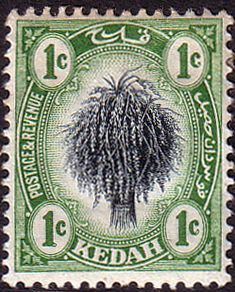Malay State of Kedah 1912 SG 1 Sheaf of Rice Fine Mint SG 1 Scott 1Other Commonwealth Stamps Here