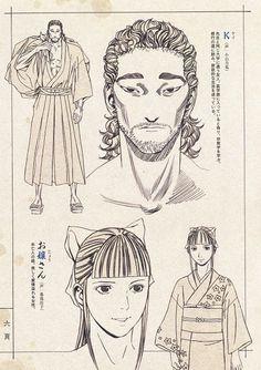 Takeshi Obata, Madhouse, Aoi Bungaku, K (Aoi Bungaku)