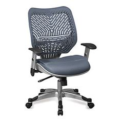 Ergonomic REVV Chair // this unique chair from Office Star is offered in plastic and mesh construction and is available in SEVEN color combos. Goodbye boring office furniture!