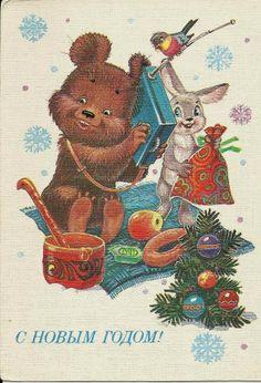 Rabbit Bear and bird  Vintage  Russian Soviet Postcard - Happy New Year