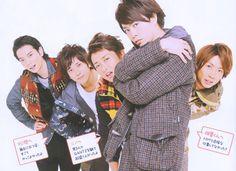 Arashi yo!
