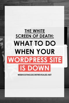 Is your WordPress site down? No idea what's going on? Here are some tips on how to fix it! @angengland