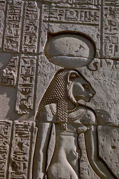 The Power of Sekhmet Workshop, the Center of Light Institute of Sound Healing and Esoteric Studies