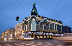 Singer Company House (Book House) at Nevsky Avenue in Saint Petersburg Places Around The World, Around The Worlds, Peter And Paul Cathedral, Cruise Boat, Winter Palace, St Petersburg Russia, Art Nouveau Architecture, Colourful Buildings, Statue Of Liberty