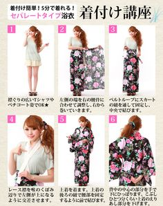 separate yukata rose&lace