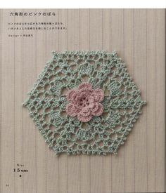 Crochet motif with chart. Many more to choose from Preciosos motivos super elaborados