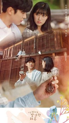 Korean Star, Korean Men, W Korean Drama, Best Kdrama, Taiwan Drama, Couple Romance, Kdrama Actors, Tumblr Photography, Korean Celebrities