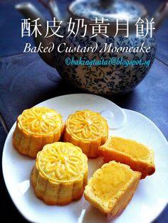 Baking Taitai 烘焙太太: Baked Custard Mooncakes 酥皮奶黄月饼(中英食谱教程)