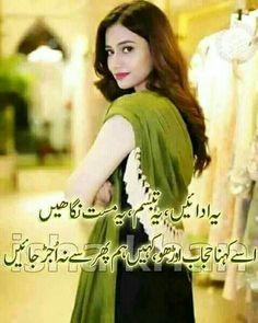 Urdu Quotes, Life Quotes, Best Urdu Poetry Images, Urdu Poetry Romantic, Sad Love, Deep, Nails, Quotes About Life, Finger Nails
