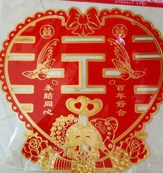 Tempelan dinding wedding  Ig : Lmntrix_house  Hp: 087868688188 Line: peony_nezz
