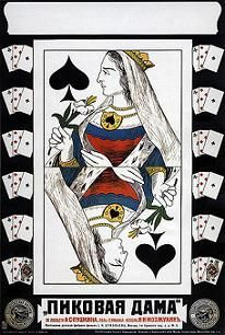 The_Queen_of_Spades_(1916_film)